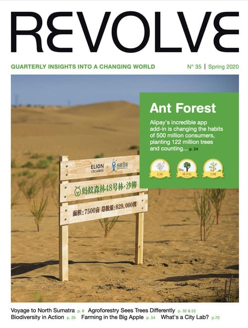 covermagazine